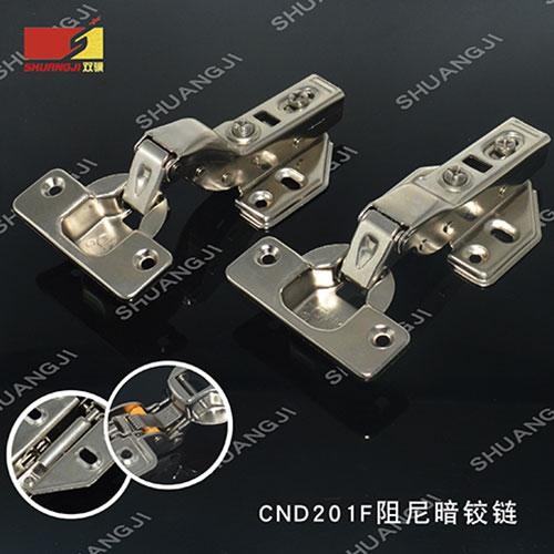 CND201F阻尼暗铰链